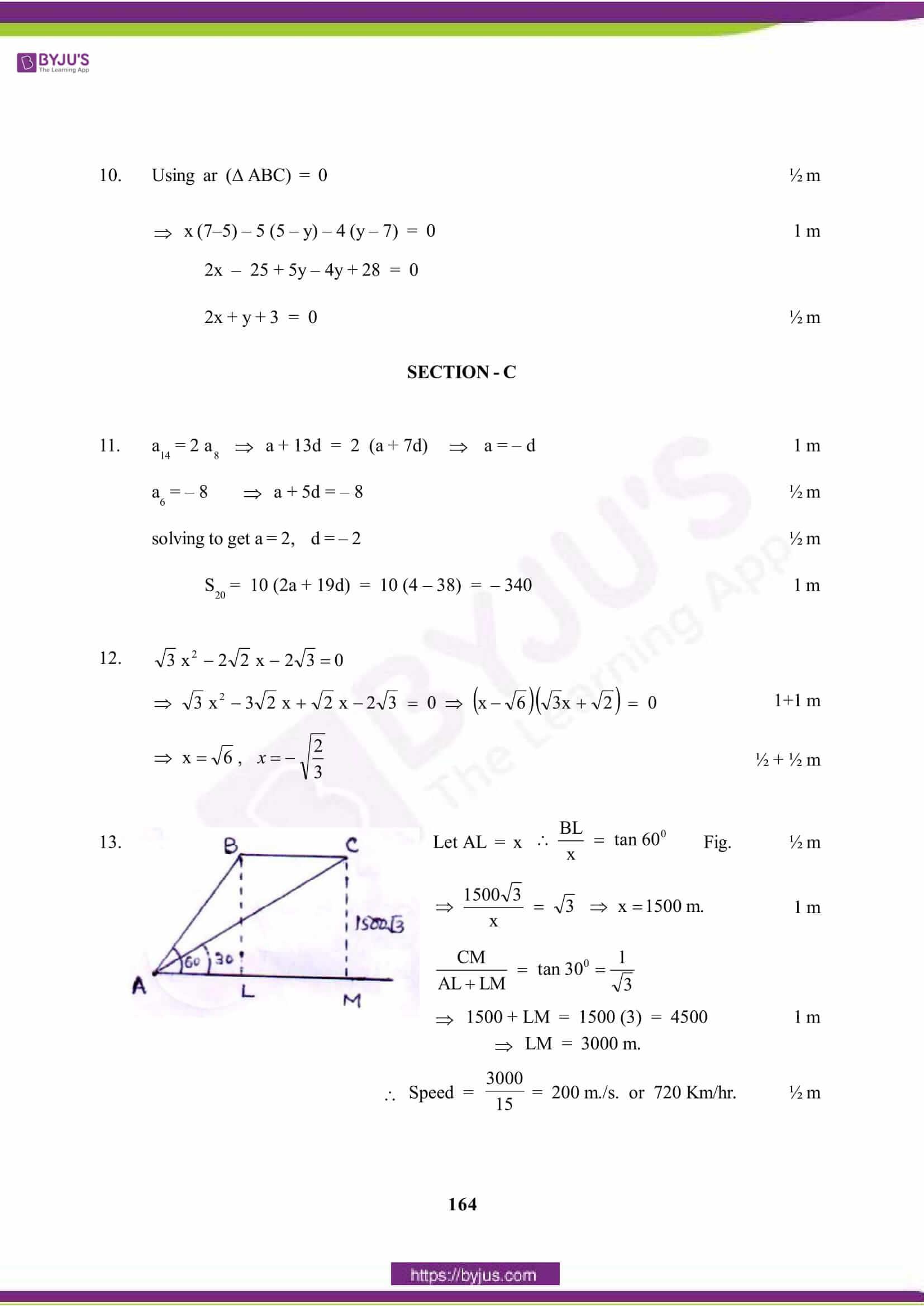 CBSE Class 10 Maths Solution PDF 2015 Set 1 3
