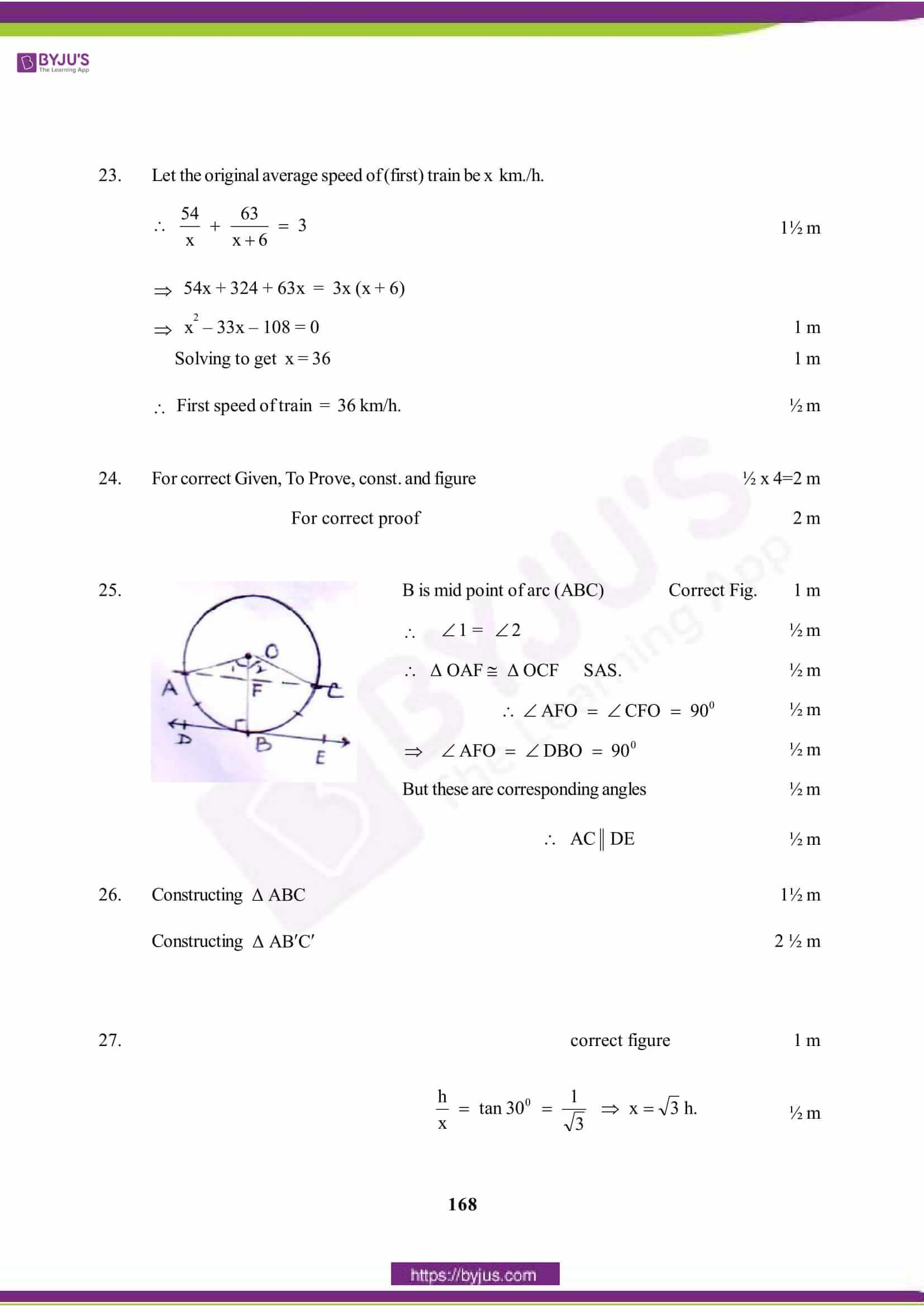 CBSE Class 10 Maths Solution PDF 2015 Set 1 7