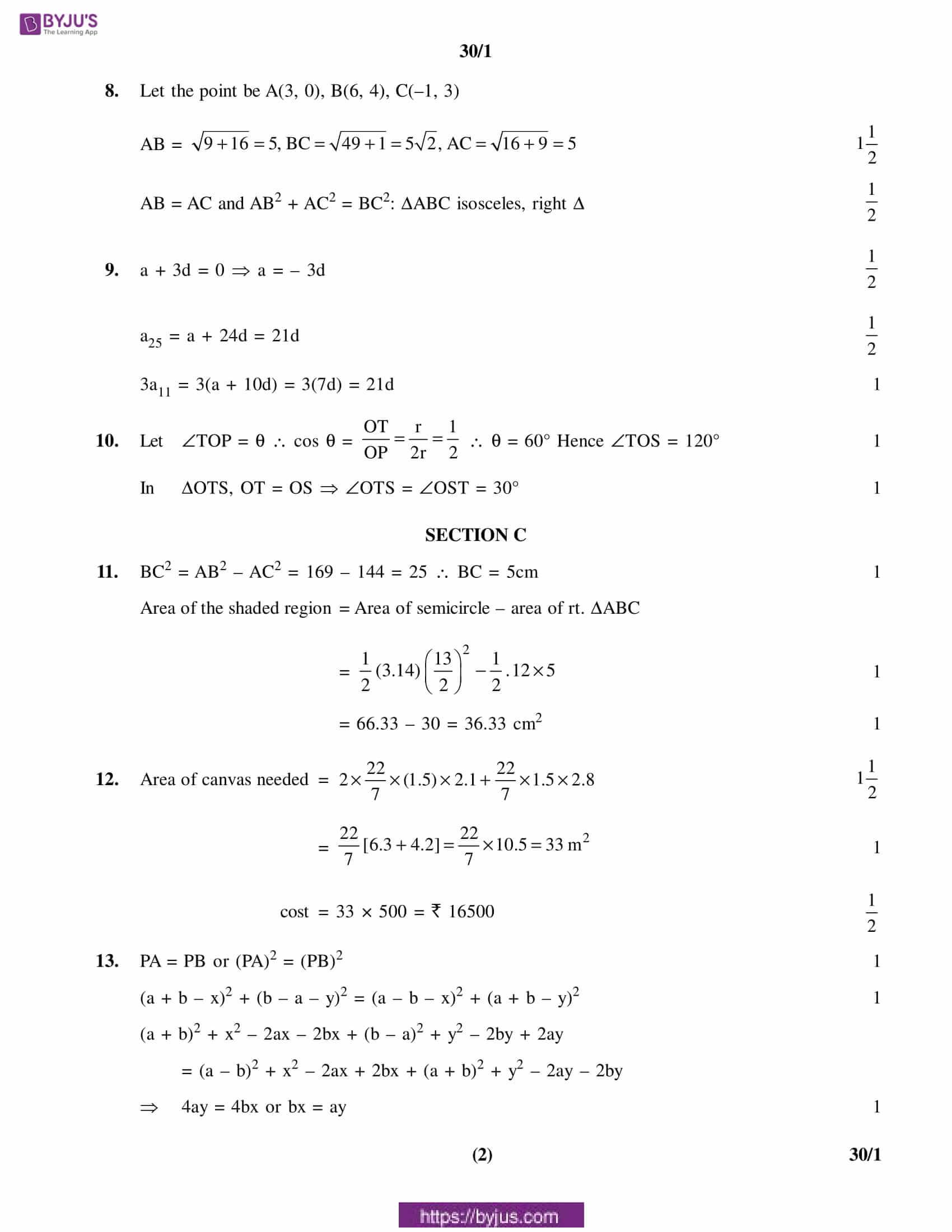 CBSE Class 10 Maths Solution PDF 2016 Set 1 2
