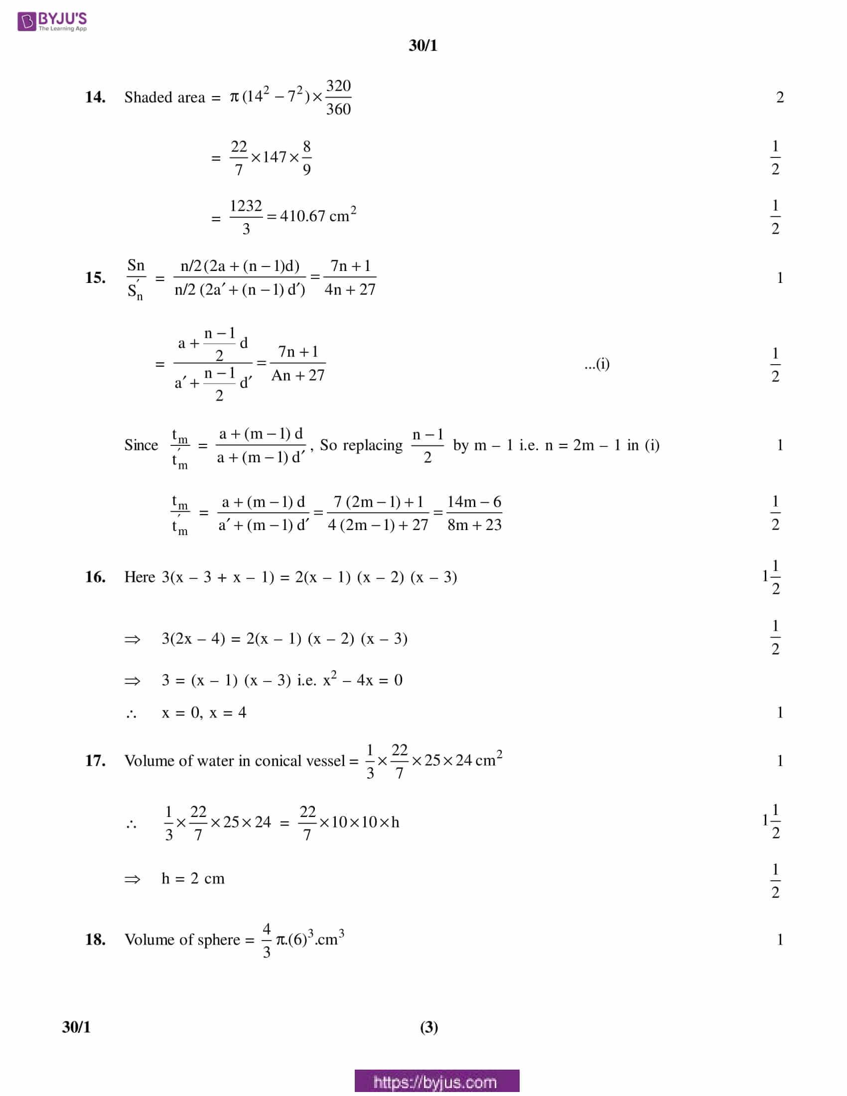 CBSE Class 10 Maths Solution PDF 2016 Set 1 3