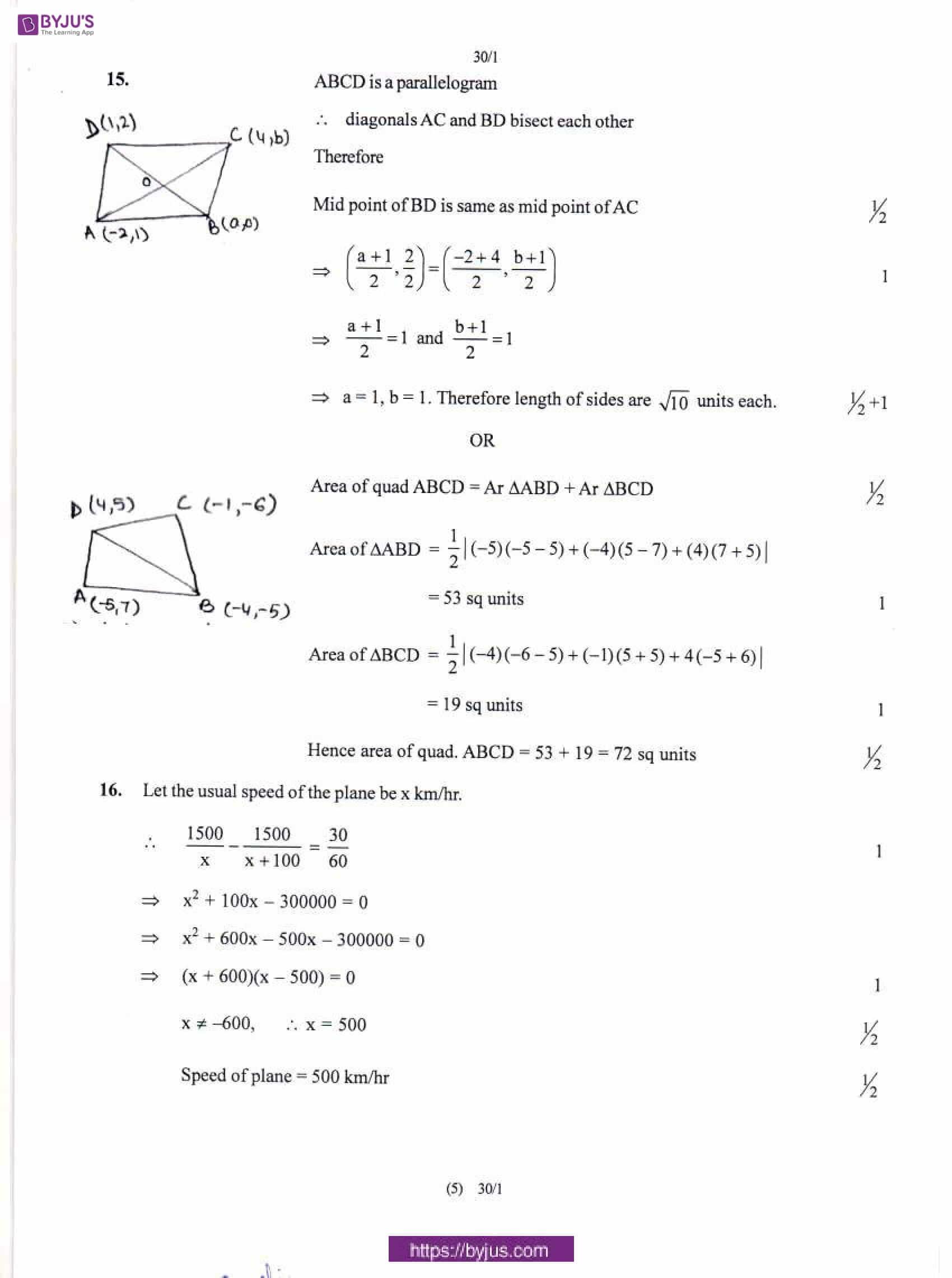 CBSE Class 10 Maths Solution PDF 2018 Set 1 04