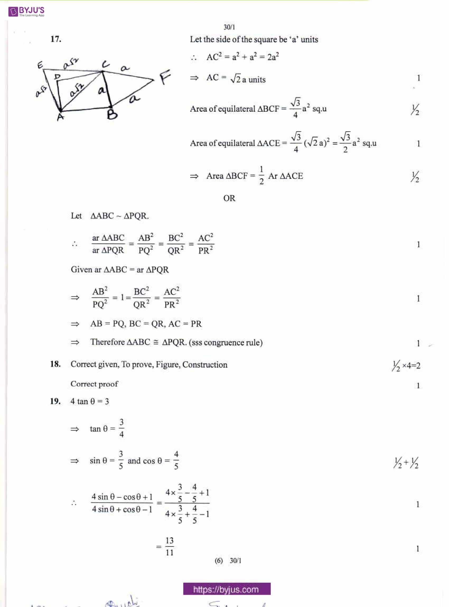 CBSE Class 10 Maths Solution PDF 2018 Set 1 05