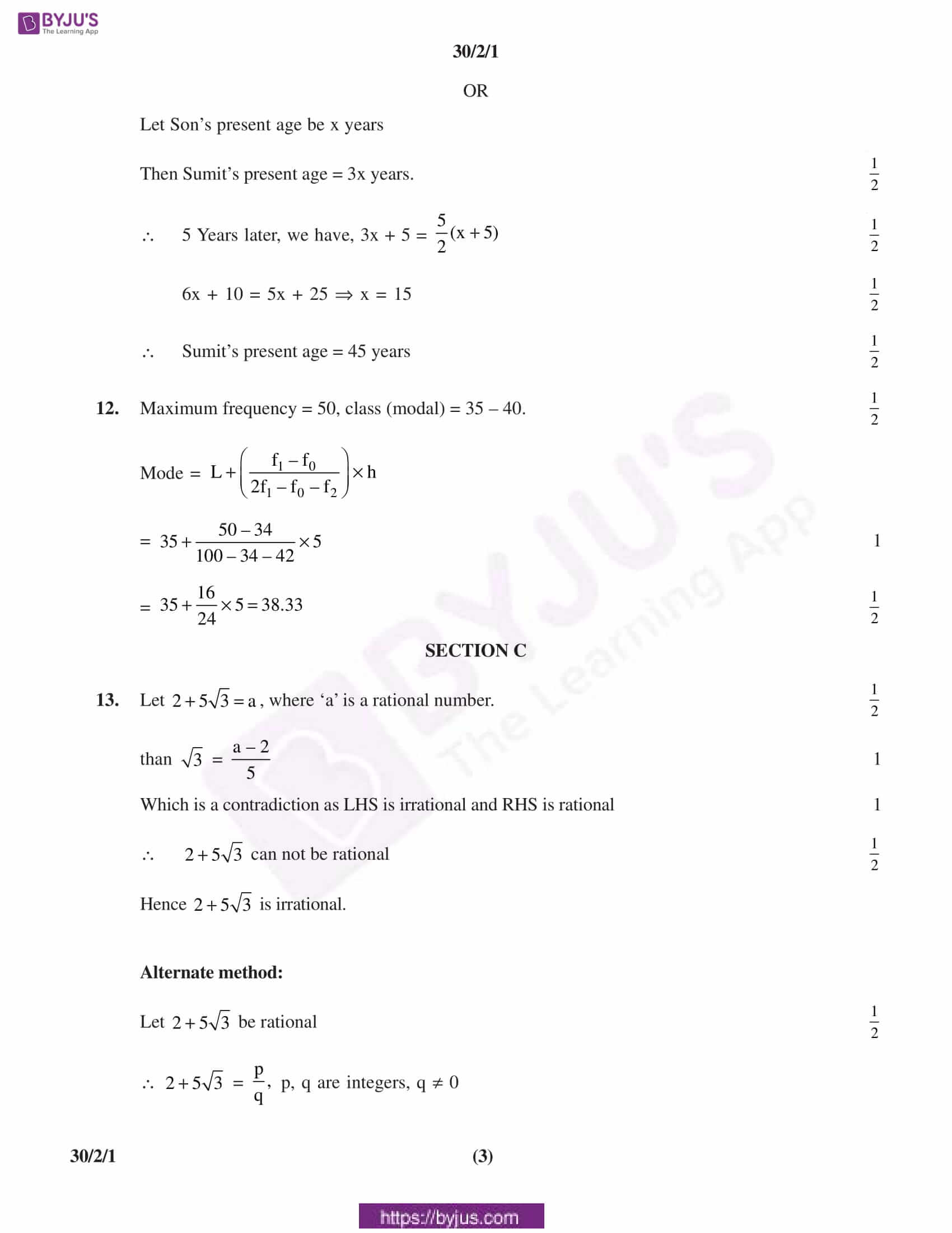 CBSE Class 10 Maths Solution PDF 2019 Set 2 03