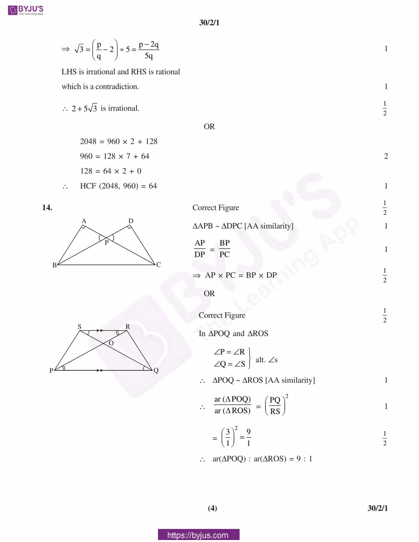 CBSE Class 10 Maths Solution PDF 2019 Set 2 04