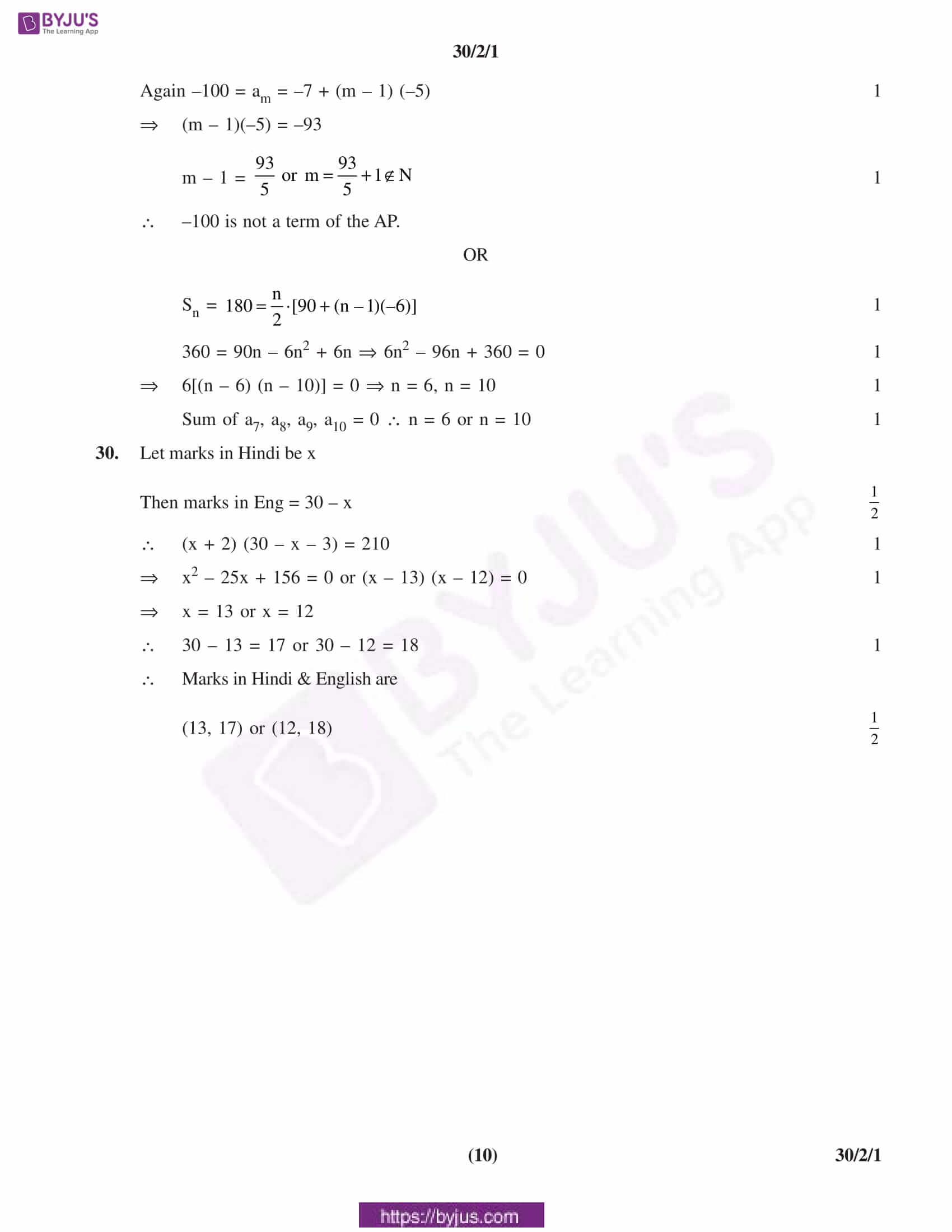 CBSE Class 10 Maths Solution PDF 2019 Set 2 10