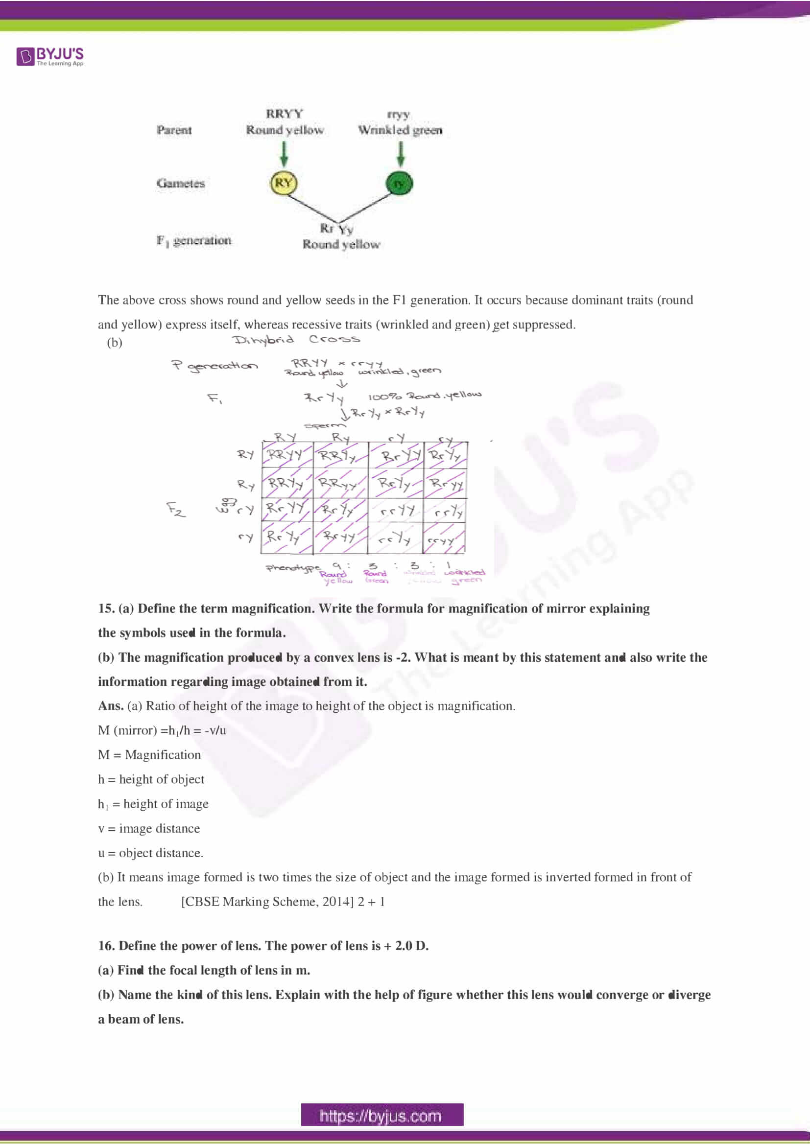 CBSE Class 10 Science Sample Paper Solution Set 2-05