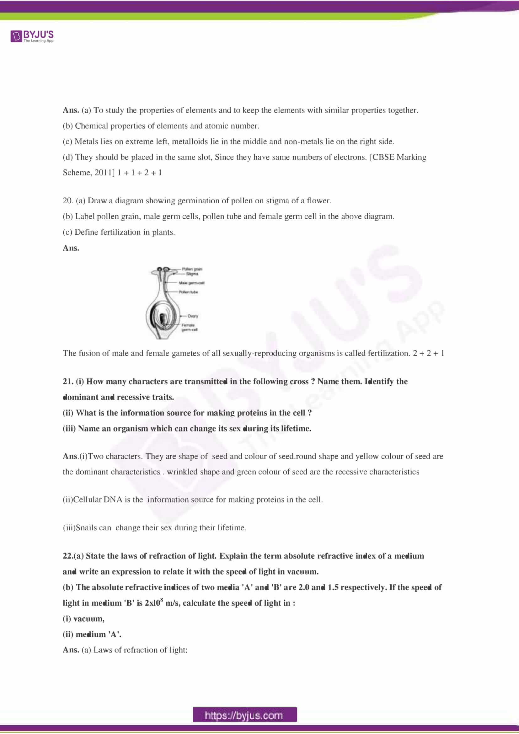 CBSE Class 10 Science Sample Paper Solution Set 2-07