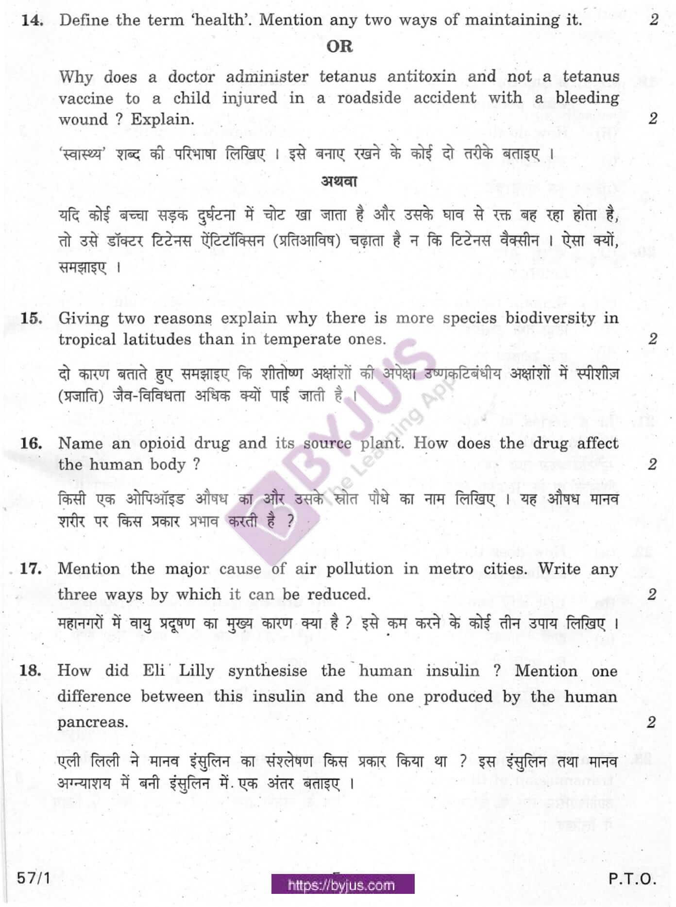 cbse class 12 biology question paper 2010 set 1