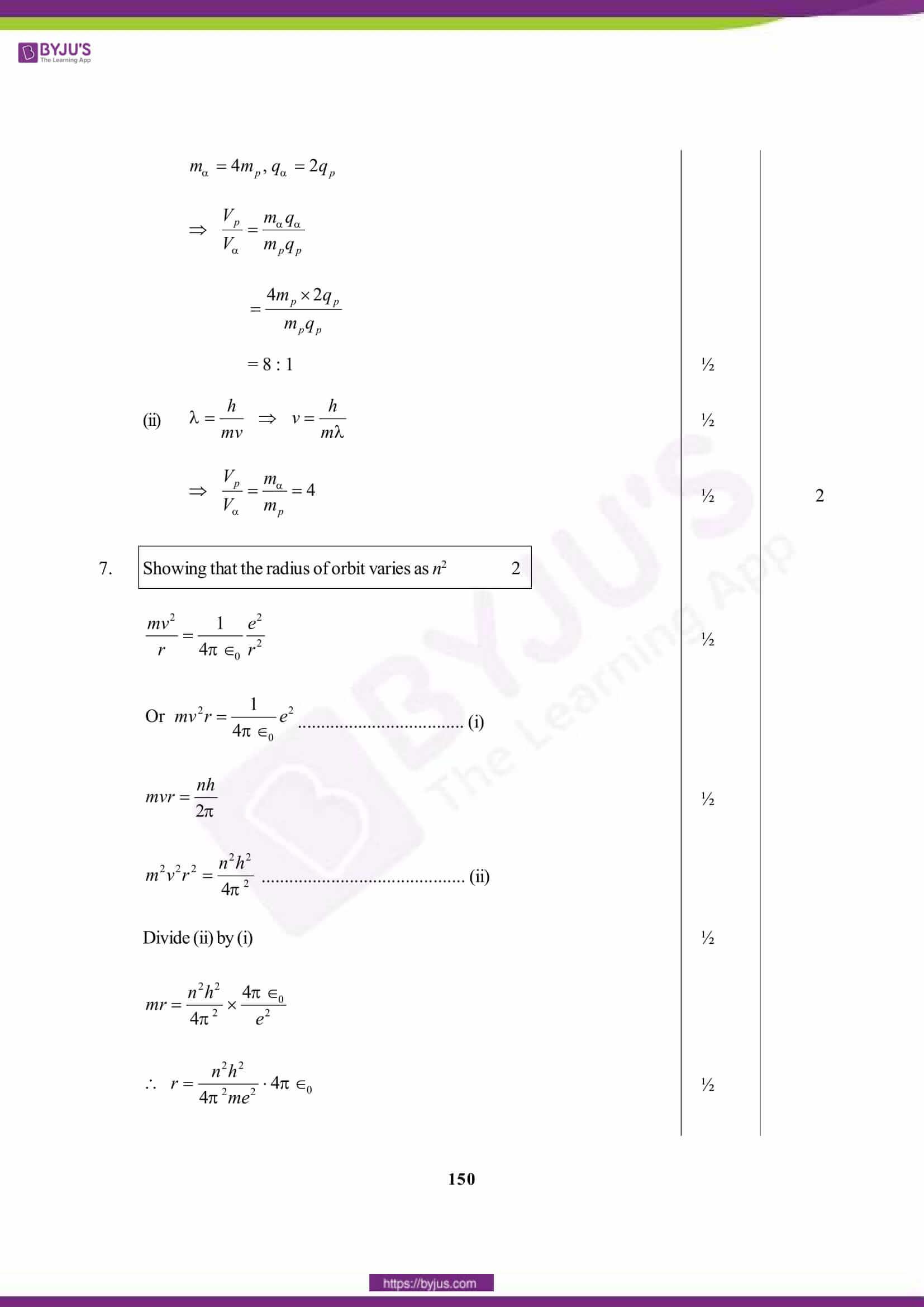 cbse class 12 phy 2015 solution set 1