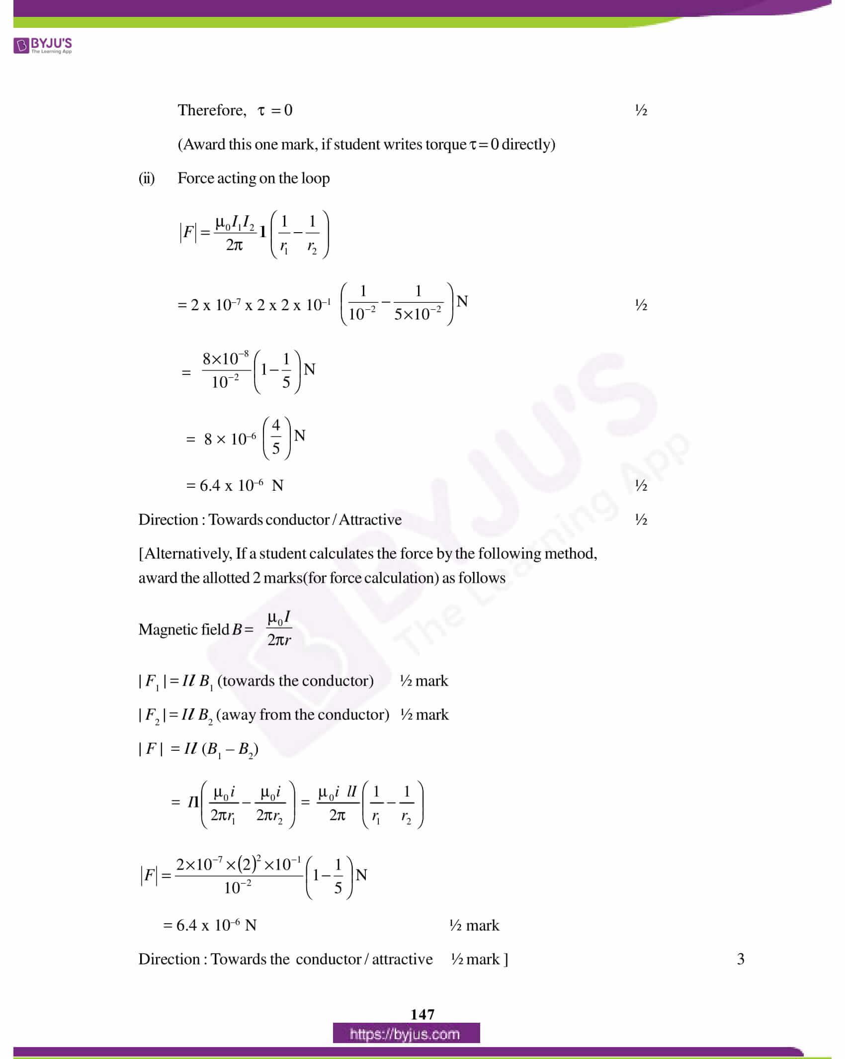 cbse class 12 physics solution 2012 set 1