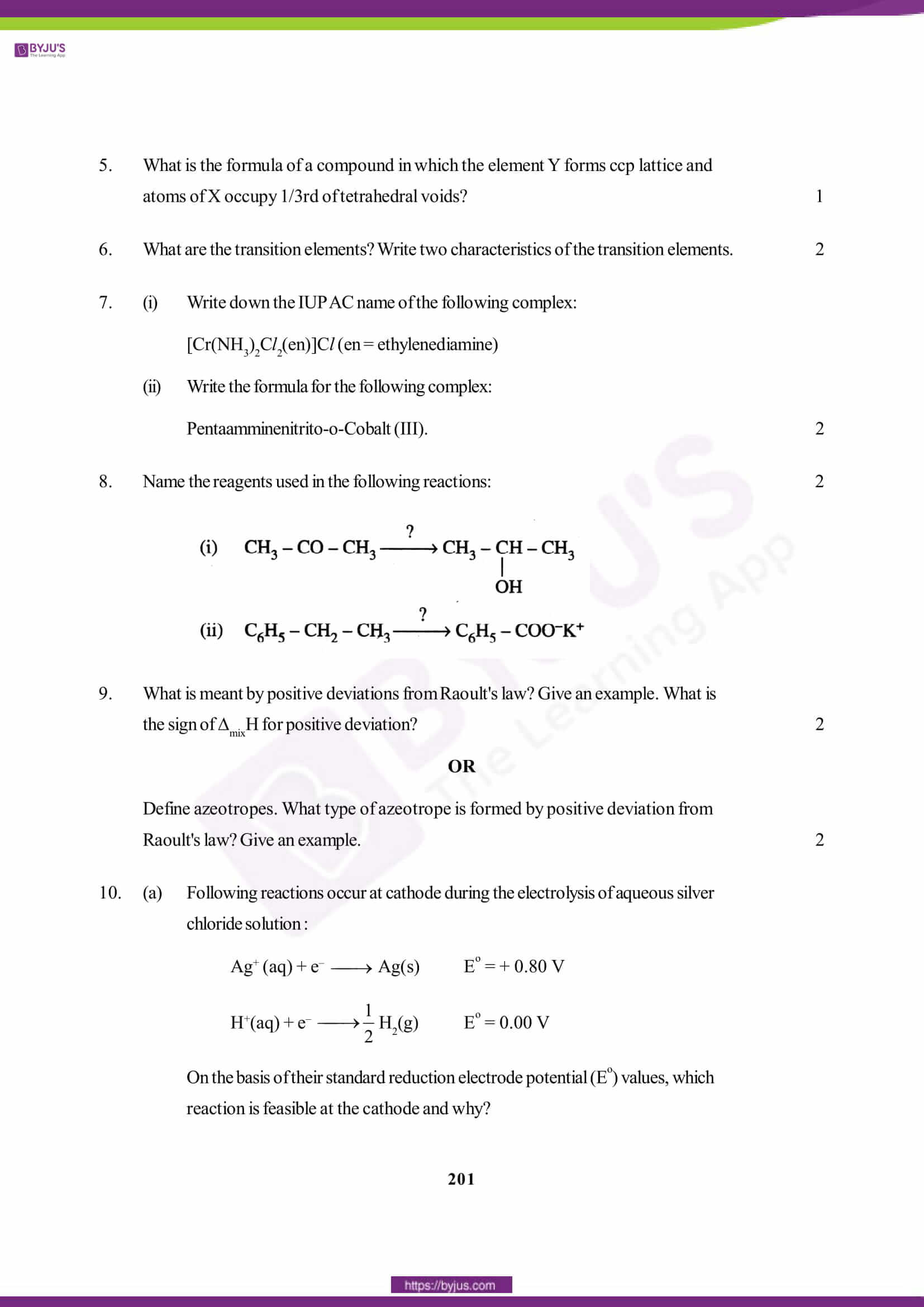 cbse class 12 qs paper 2015 chemistry set 1