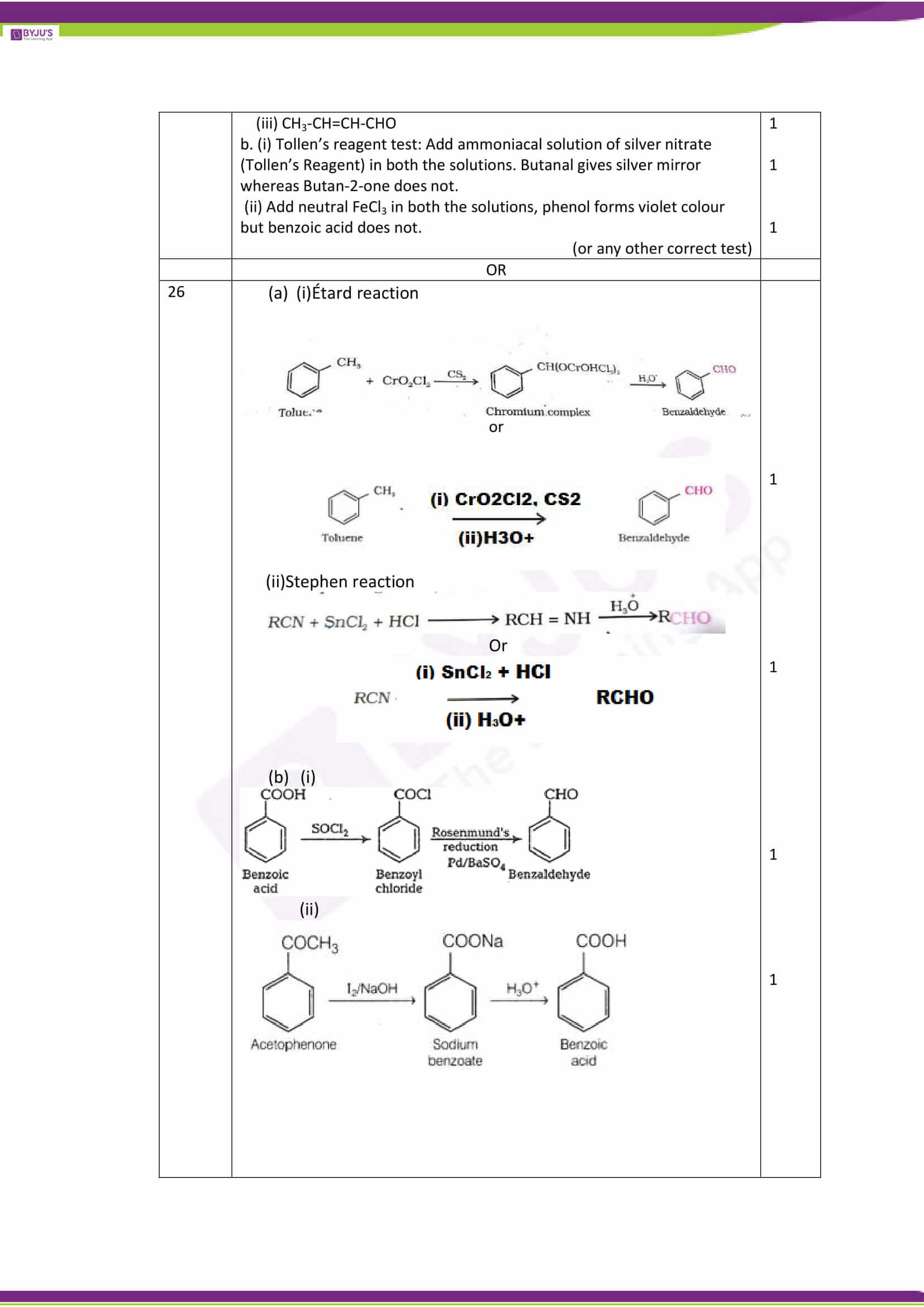 cbse class 12 solution 2017 chemistry set 1