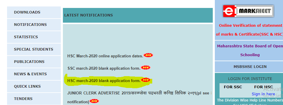 MSBSHSE Opens Online Applications For the Class 12 Board Exams