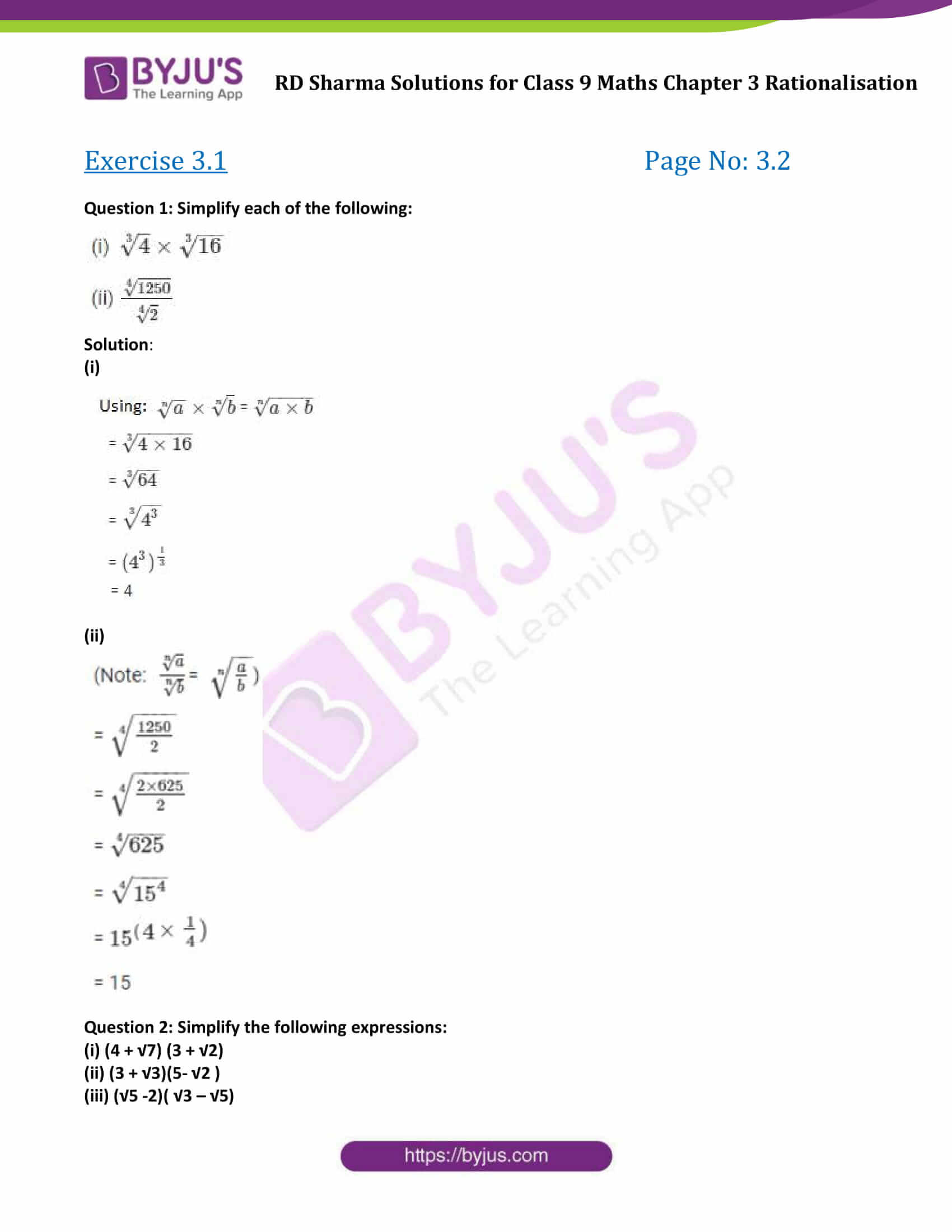 RD Sharma Solution class 9 Maths Chapter 3 Rationalisation 01