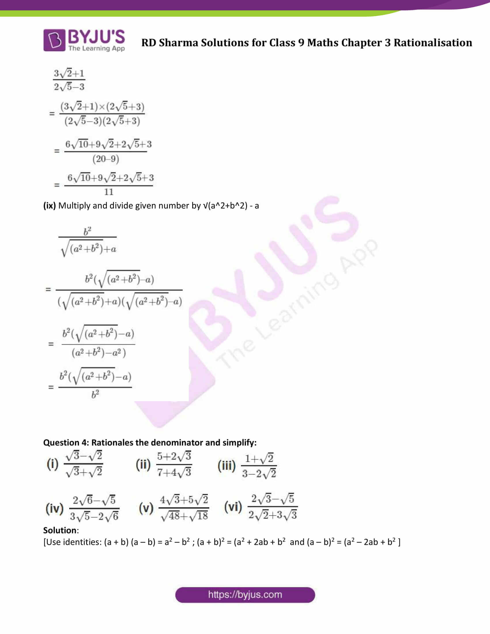 RD Sharma Solution class 9 Maths Chapter 3 Rationalisation 10