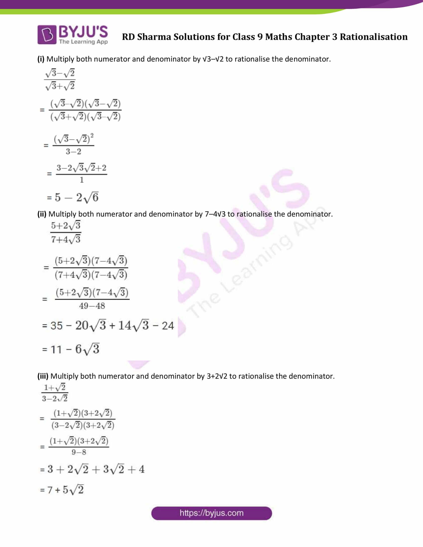 RD Sharma Solution class 9 Maths Chapter 3 Rationalisation 11