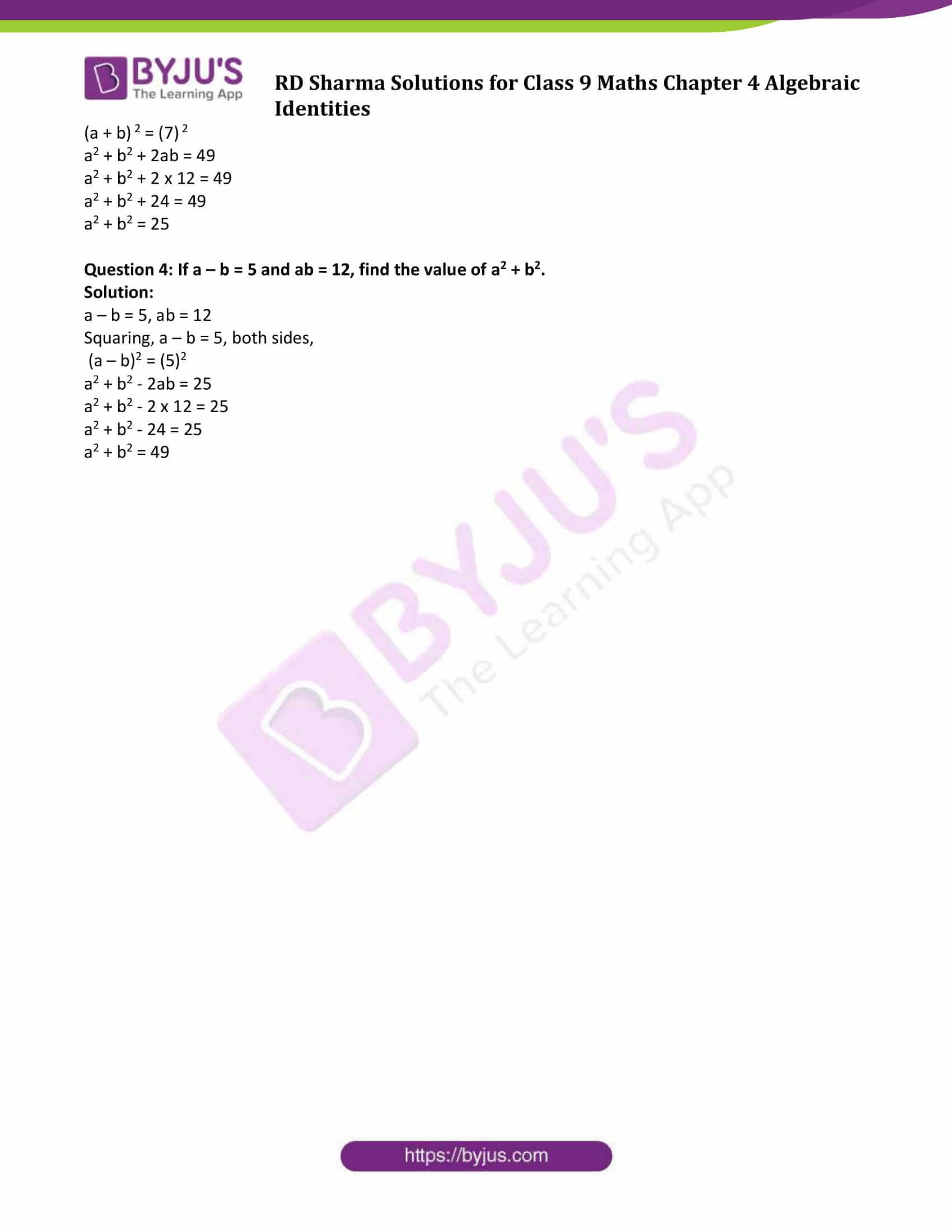 RD Sharma Solution class 9 Maths Chapter 4 Algebraic Identities 28