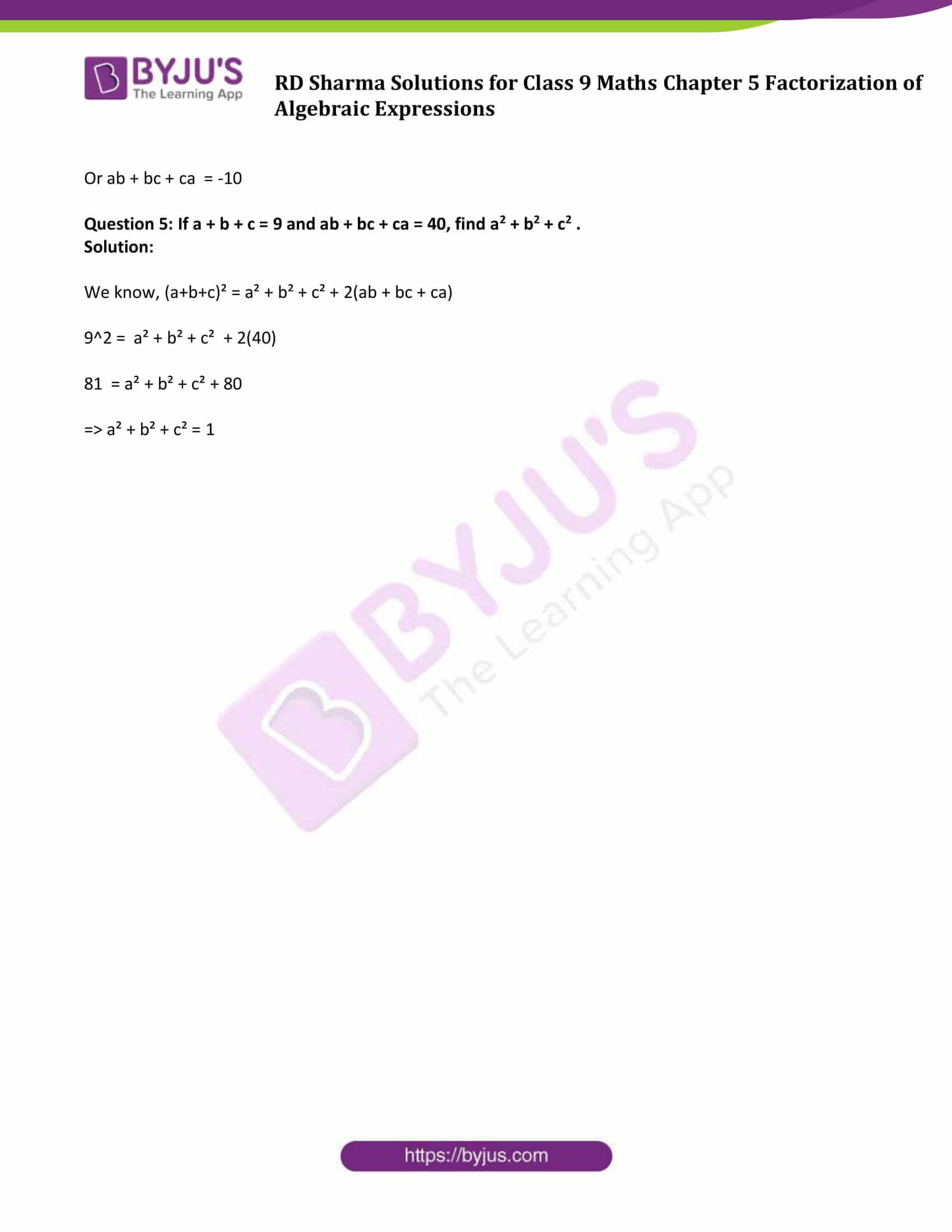 RD Sharma Solution class 9 Maths Chapter 5 18