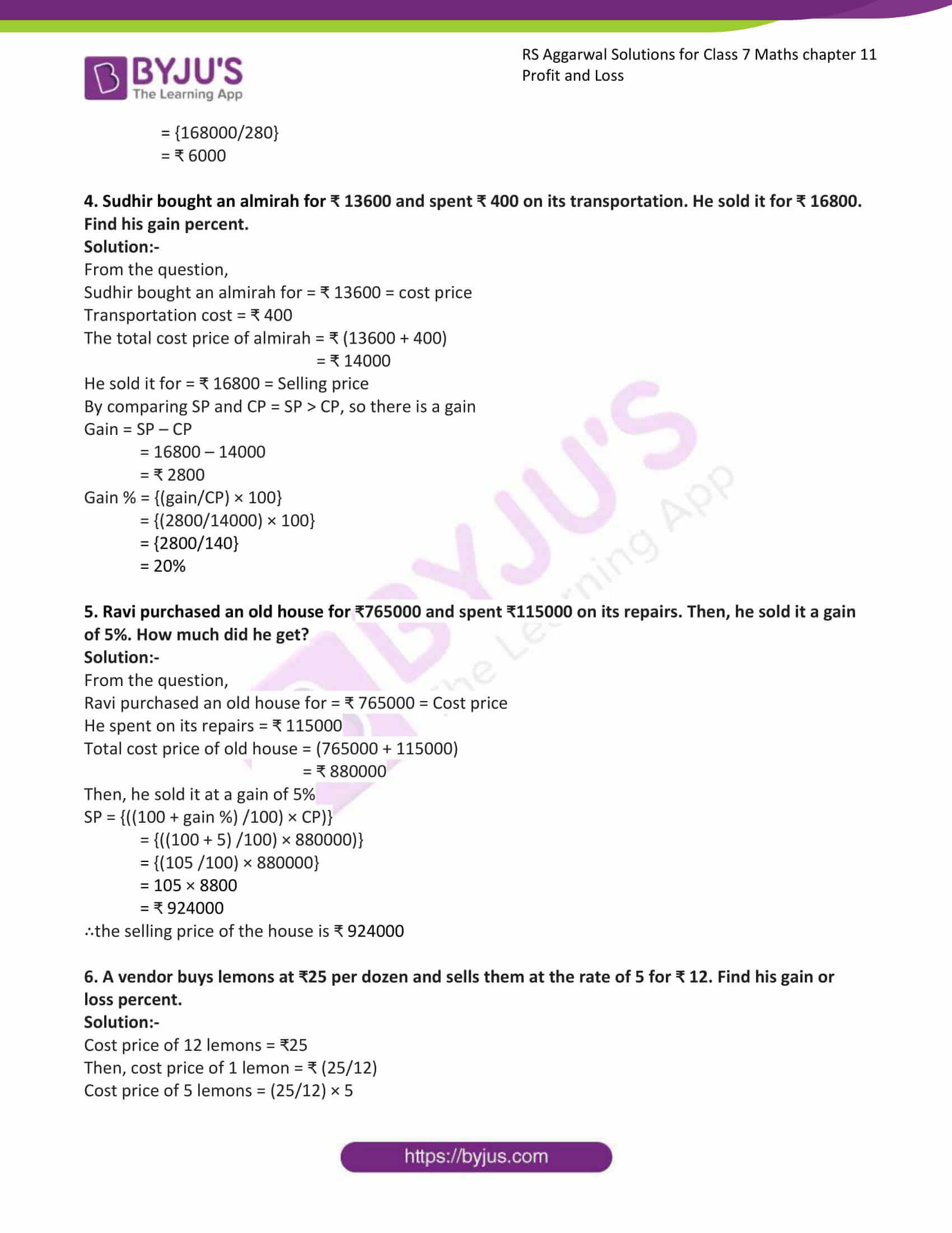 RS Aggarwal Solutions Class 7 Maths Chapter 11 Exercise 11A Profit and Loss 04