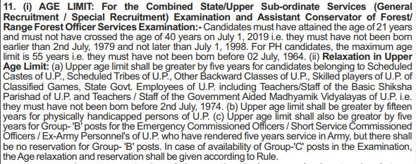 UPPSC PCS 2019 - PCS Age Limit (Assistant Forest Conservator/Range Forest Officer)