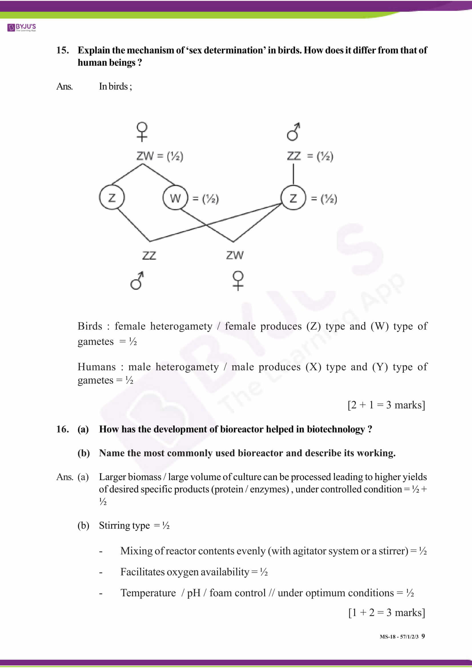 cbse class 12 solution 2018 bio set 1
