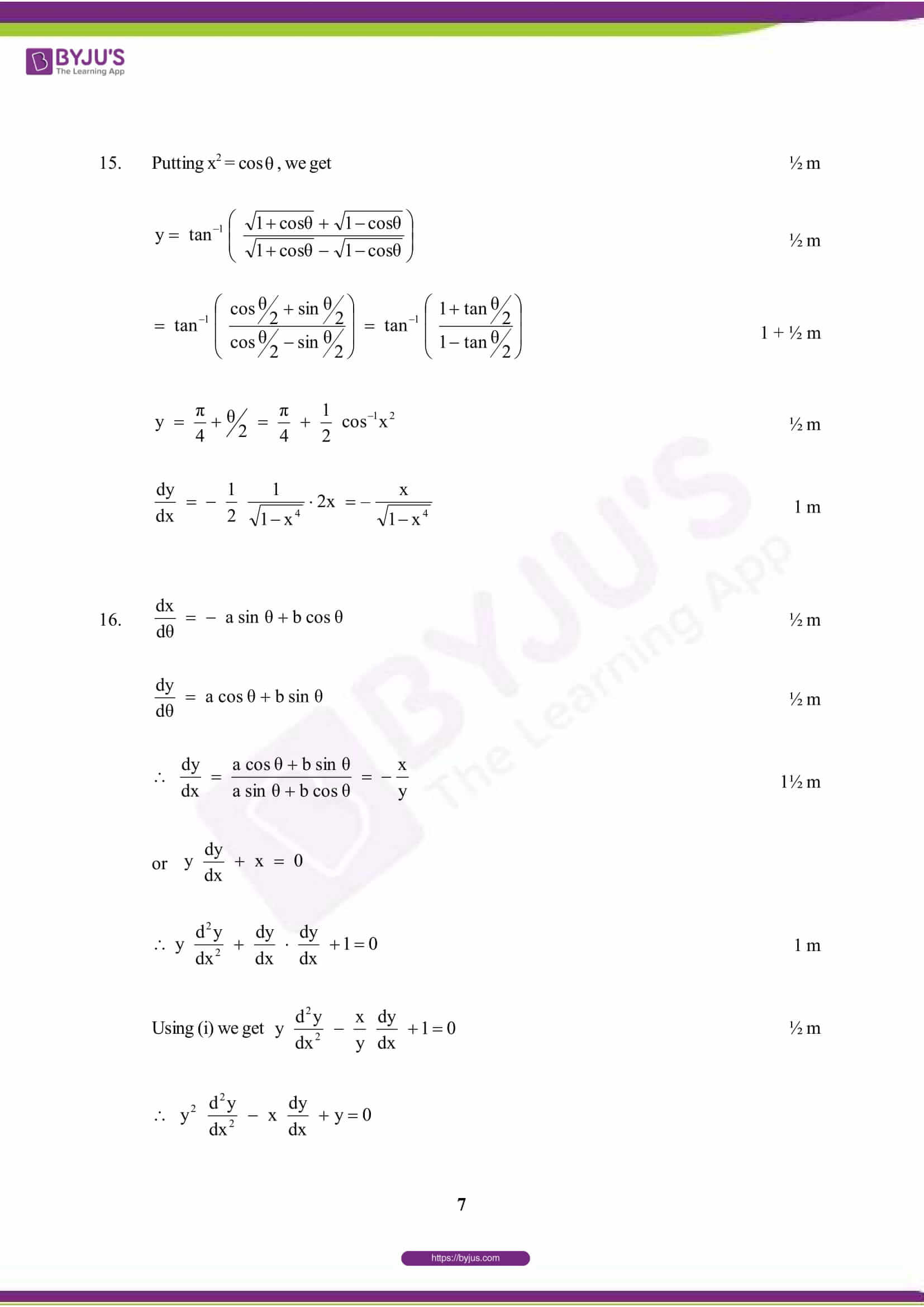 cbse class 12 maths 2015 solution set 1