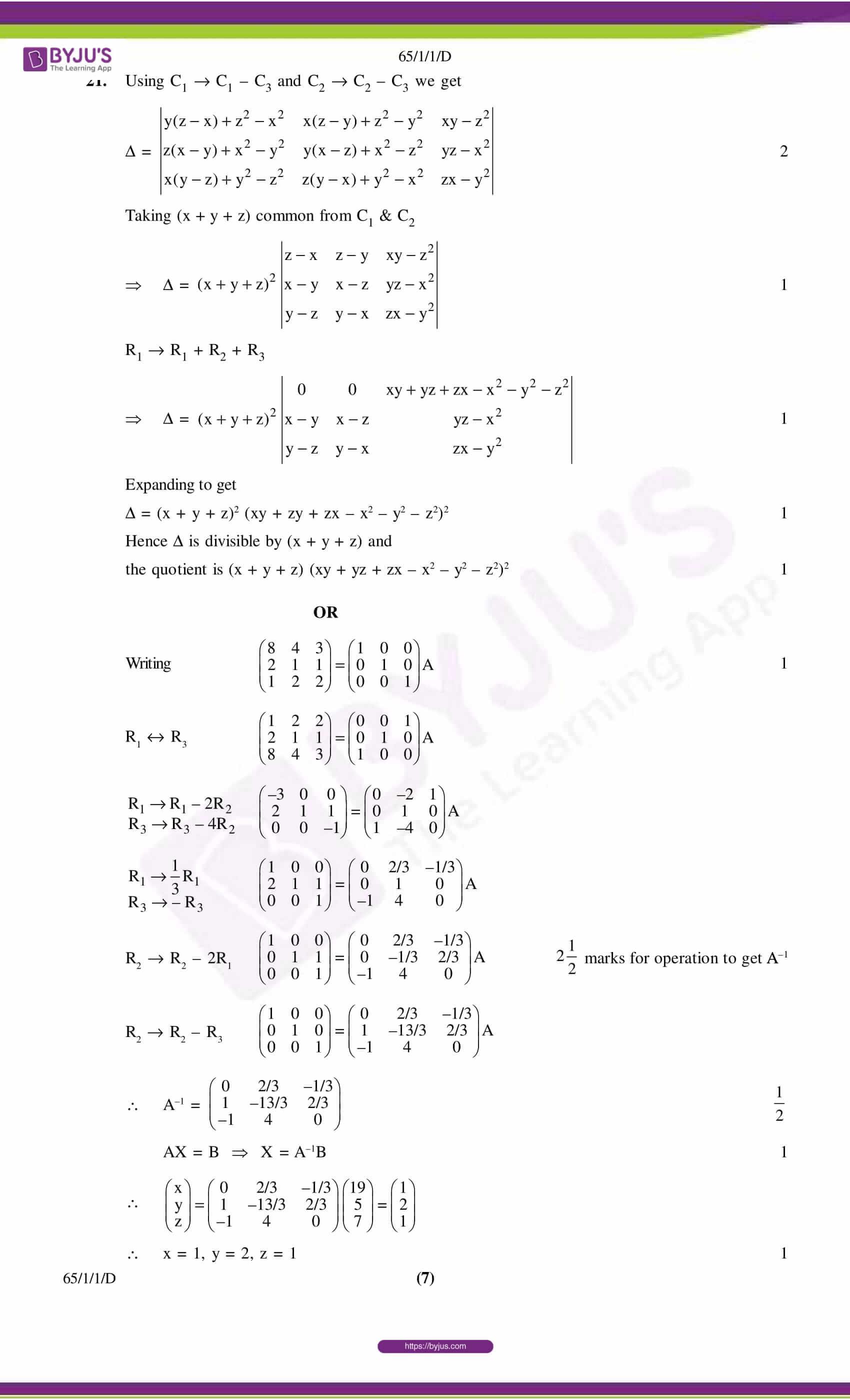 cbse class 12 maths 2016 solution set 1