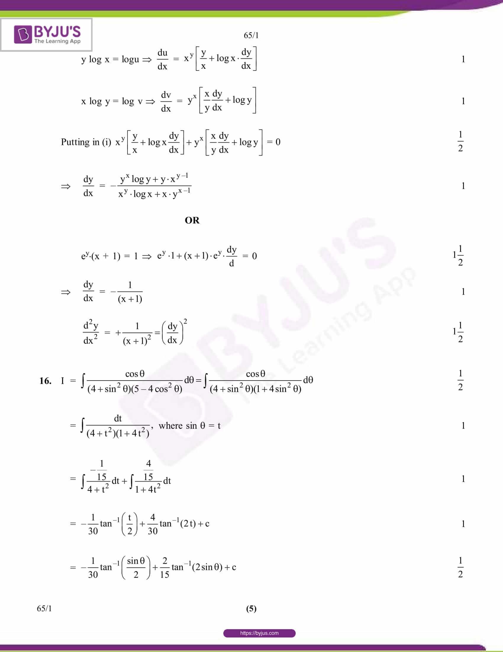 cbse class 12 maths 2017 solution set 1