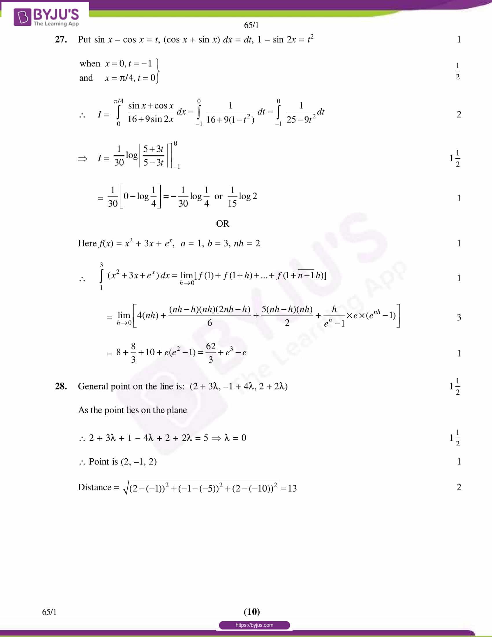 cbse class 12 maths 2018 solution set 1