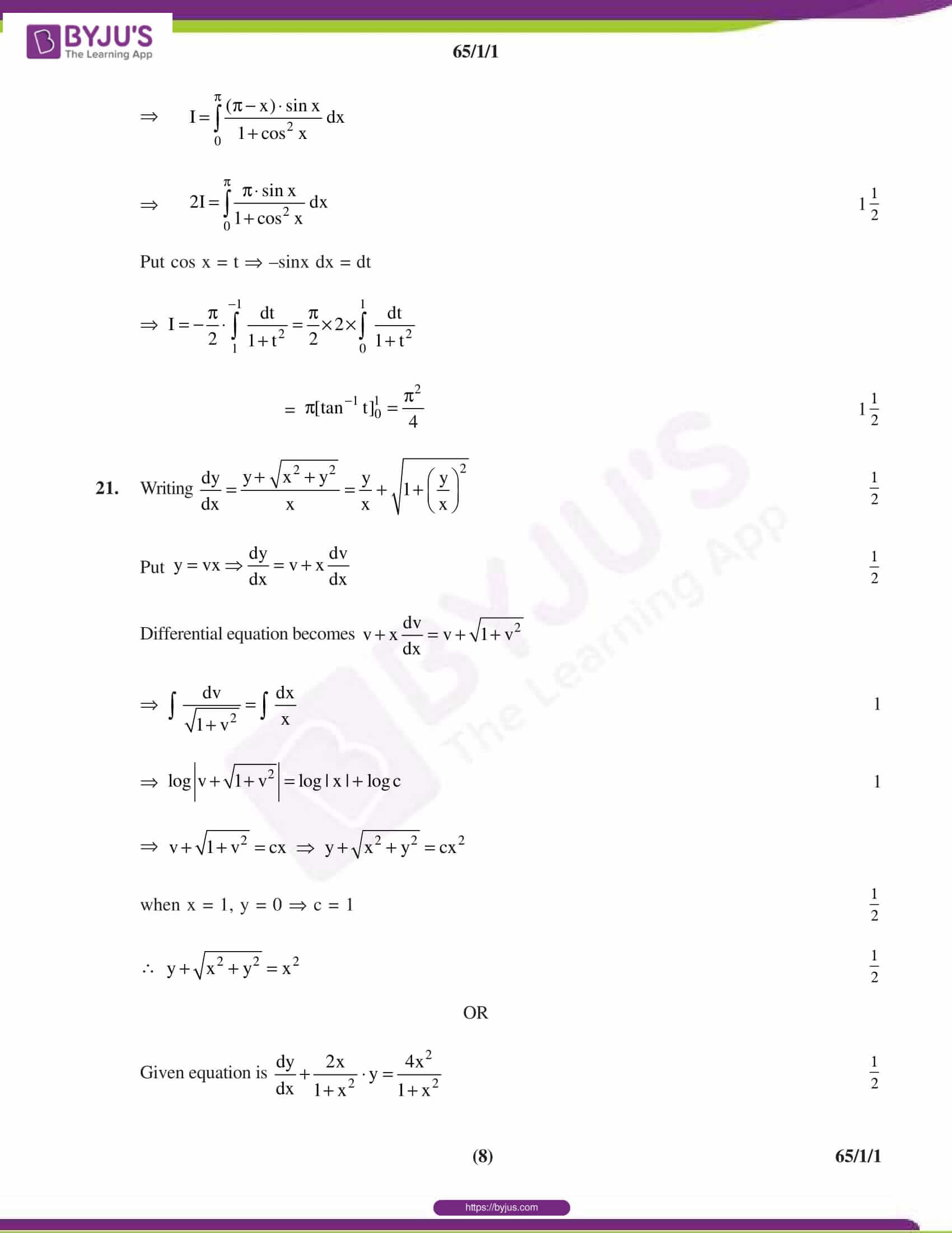 cbse class 12 maths 2019 solution set 1