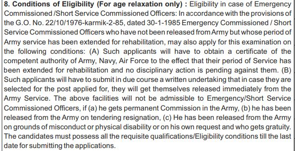 UPPSC PCS 2019 - UPPSC PCS Eligibility (Age Relaxation for Emergency Commissioned/Short Service Officers))