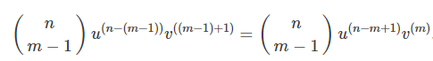 Leibnitz Theorem Proof - second term