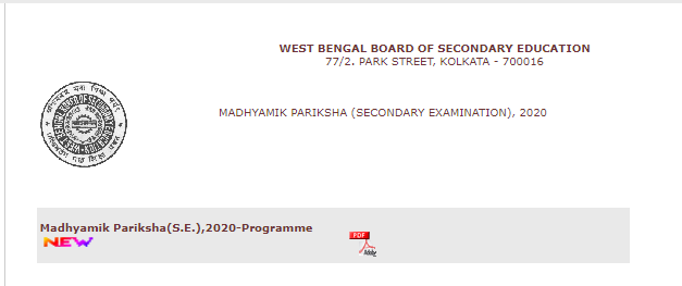 Madhyamik Pariksha 2020 Exam Date-Sheet