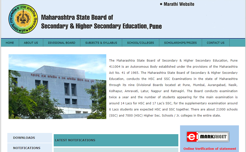 Go to official website of MSBSHSE
