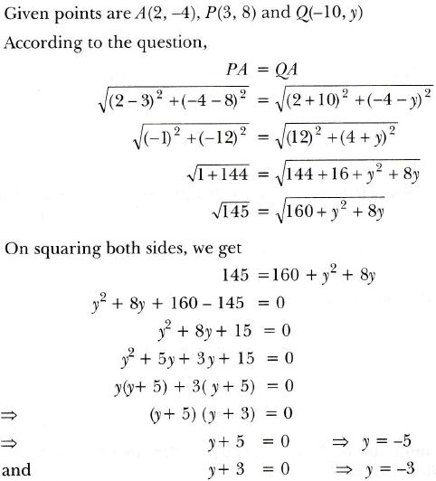 NCERT Exemplar Class 10 Maths Chapter 7 Ex. 7.3 Question 8