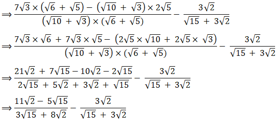 NCERT Exemplar Class 9 Maths Chapter 1- Ex. 1.4- Question 2-2