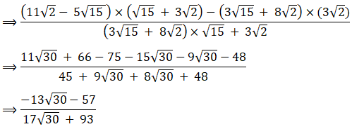 NCERT Exemplar Class 9 Maths Chapter 1- Ex. 1.4- Question 2-3