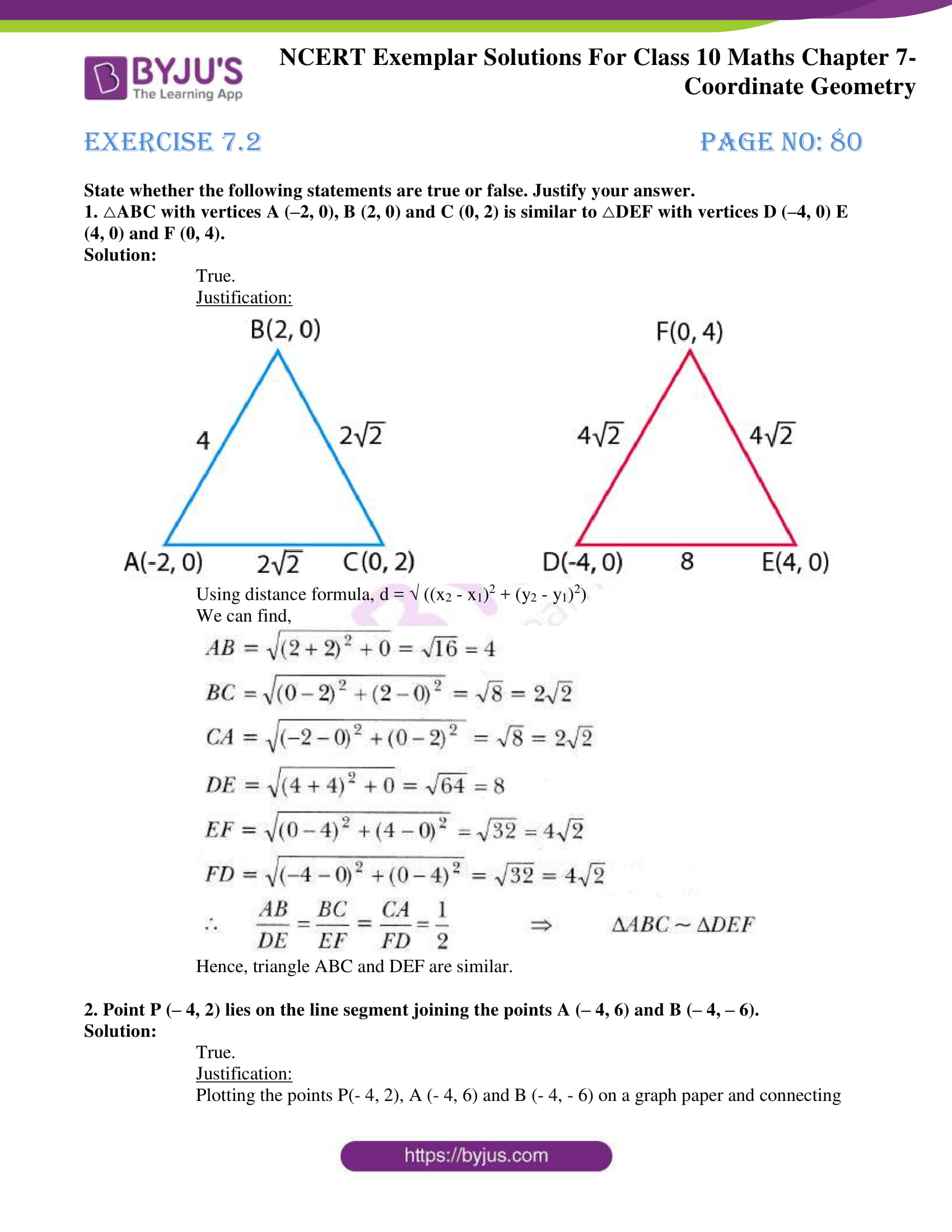 ncert exemplar solution for class 10 maths chapter 7