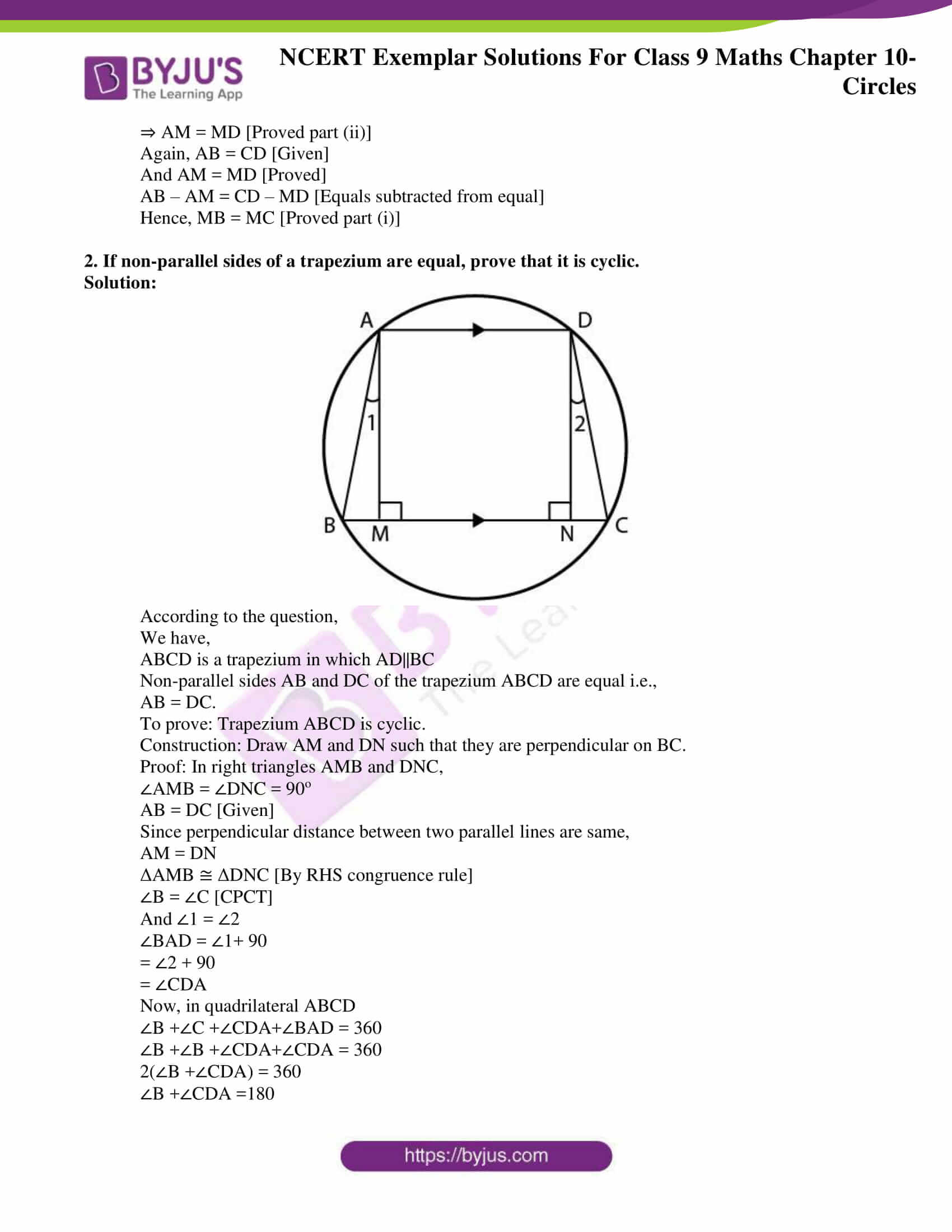 ncert exemplar solution class 9 maths chapter 10