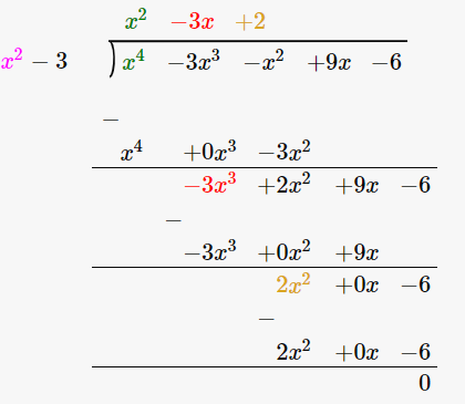 R D Sharma Solutions For Class 10 Maths Chapter 2 Polynomials ex 2.3 - 9
