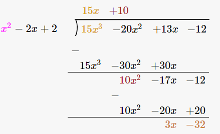 R D Sharma Solutions For Class 10 Maths Chapter 2 Polynomials ex 2.3 - 4