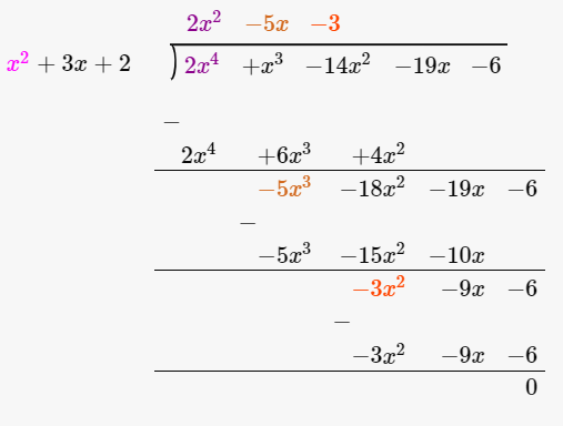 R D Sharma Solutions For Class 10 Maths Chapter 2 Polynomials ex 2.3 - 8