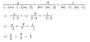 R D Sharma Solutions For Class 10 Maths Chapter 3 Pair of Linear Equations in Two Variables ex 3.8 - 2