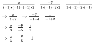 R D Sharma Solutions For Class 10 Maths Chapter 3 Pair of Linear Equations in Two Variables ex 3.8 - 3
