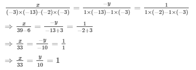 R D Sharma Solutions For Class 10 Maths Chapter 3 Pair of Linear Equations in Two Variables ex 3.9 - 5