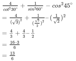 R D Sharma Solutions For Class 10 Maths Chapter 5 Trigonometric Ratios ex 5.2 - 16