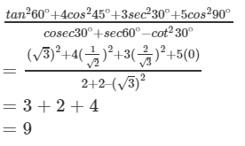 R D Sharma Solutions For Class 10 Maths Chapter 5 Trigonometric Ratios ex 5.2 - 19