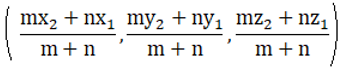 R S Aggarwal Class 11 Section Formula