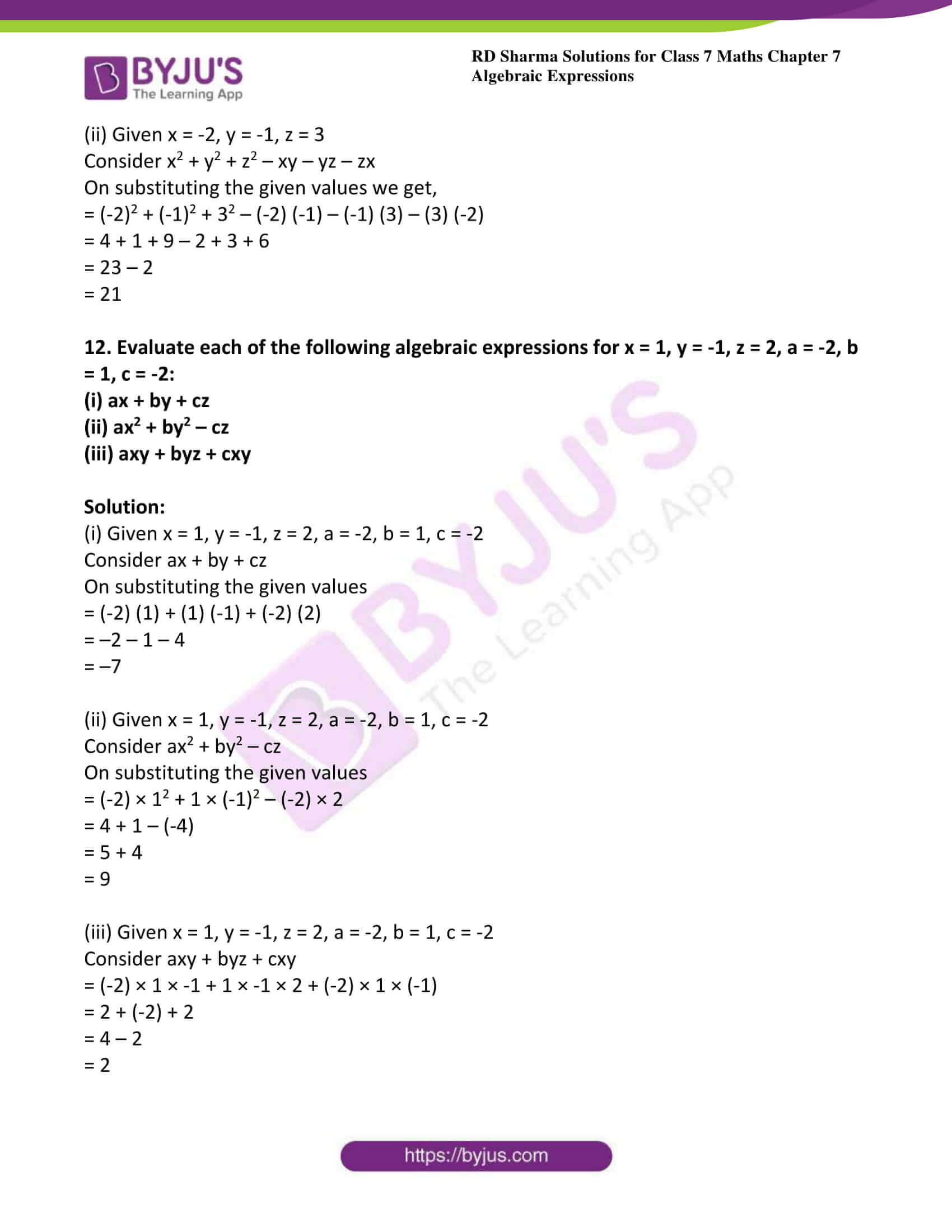 rd sharma class 7 maths solution chapter 7 ex 1