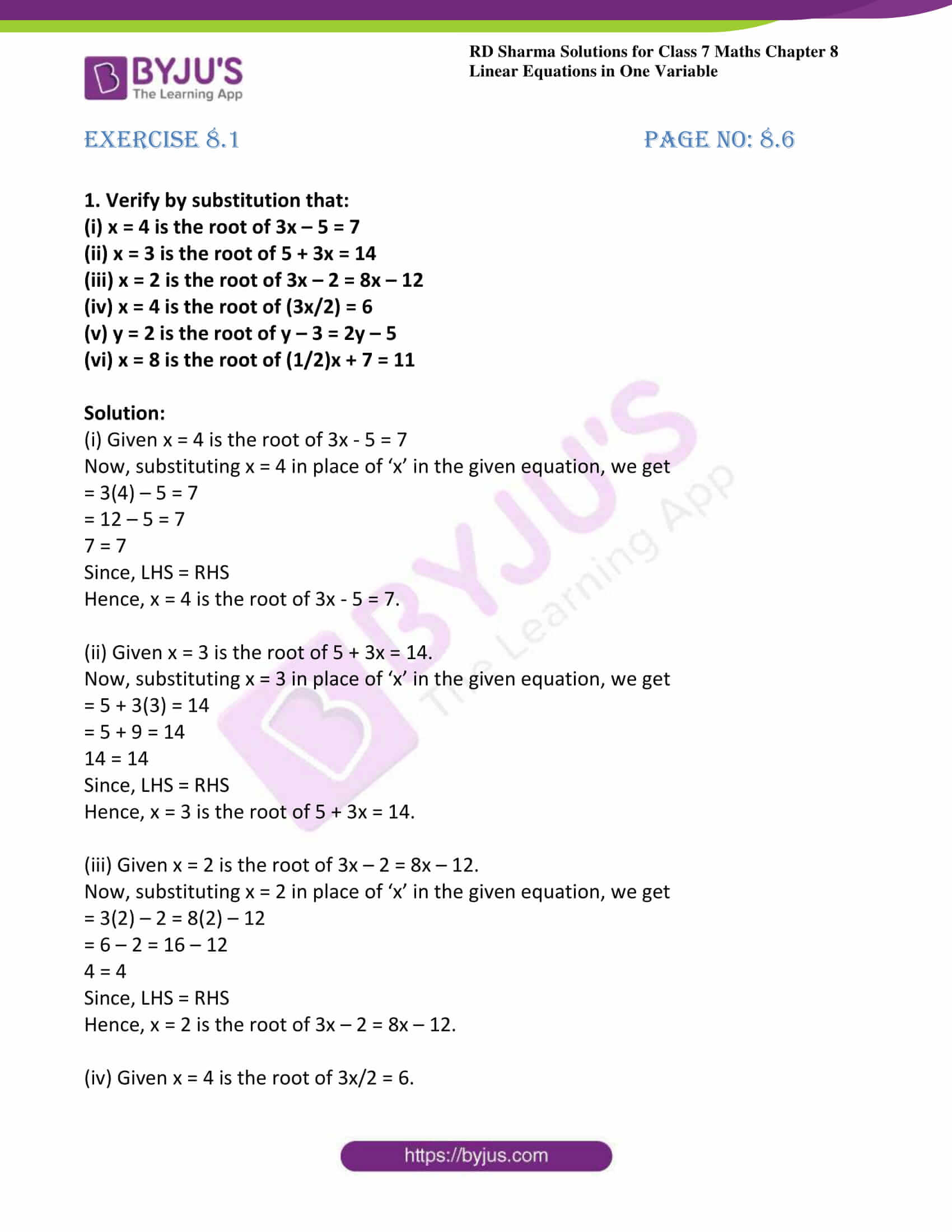 rd sharma class 7 maths solution chapter 8 ex 1